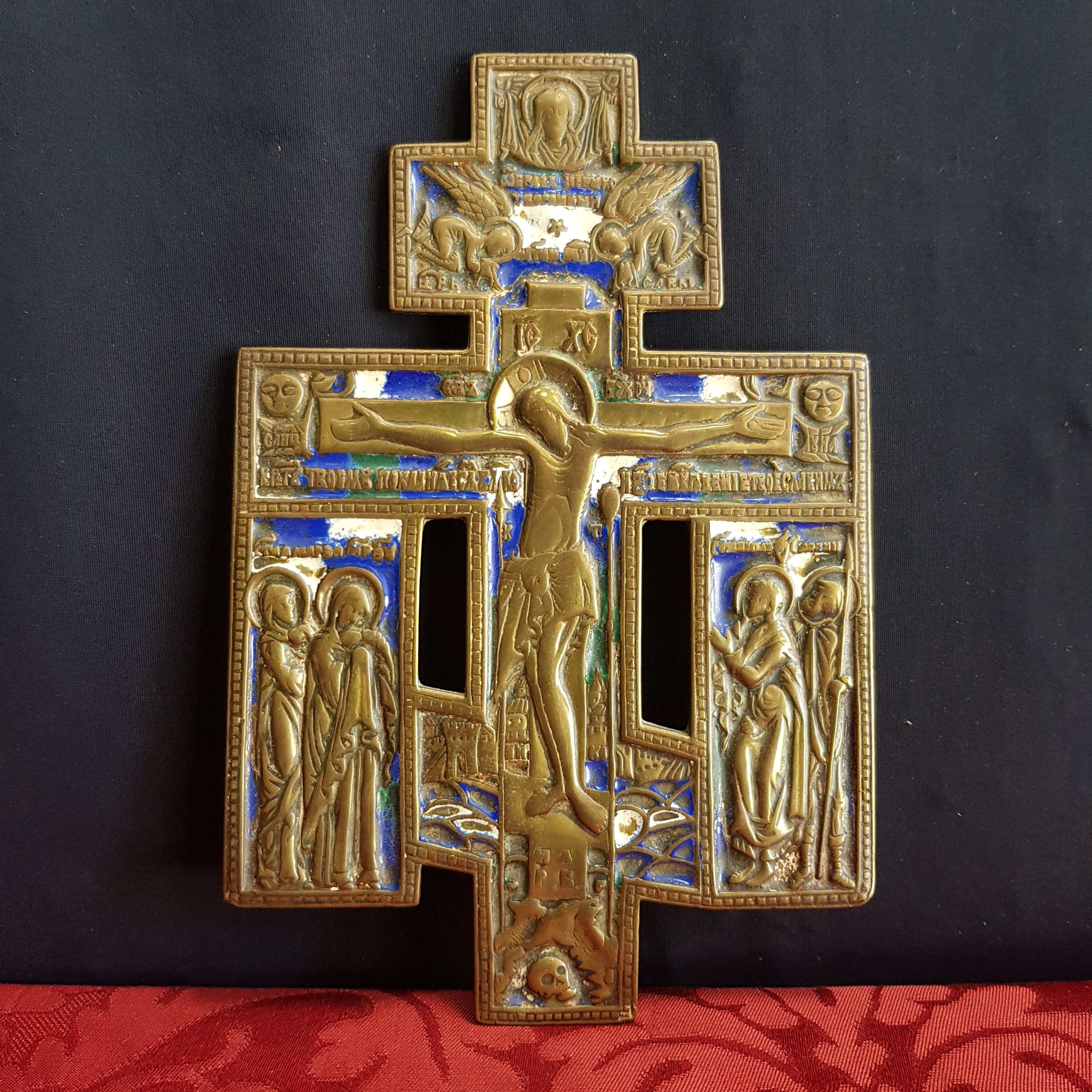 Enamel Crucifix Icon With The Holy Face Antique Church
