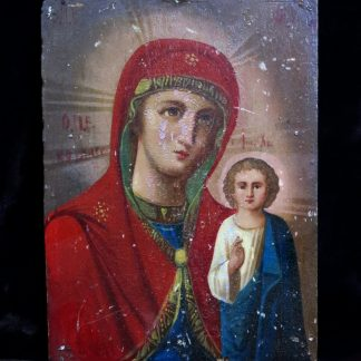 Ukranian Icon of BVM Madonna and Child Early 20th Century