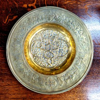 Spectacular 1876 Antique Large Brass Offertory Plate from All Saints