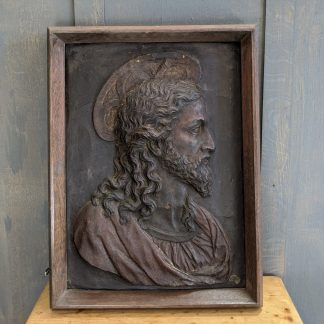 Early 19th Century Paper Mache Intaglio Portrait of Christ from the Savoy Royal Chapel