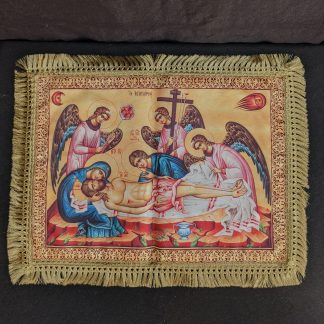 Russian Orthodox Epitaphios Wall Hanging Depicting the Desposition