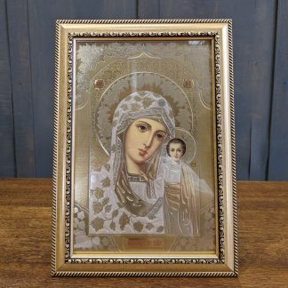 Modern Large Russian Gold Icon of the Madonna